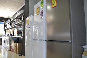 tienda-electronica-sat3